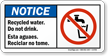 Bilingual Recycled Water Do Not Drink Sign